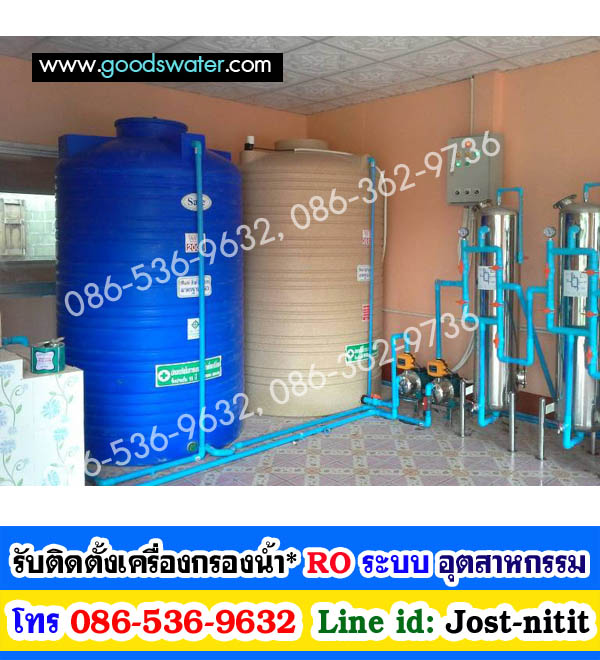 http://www.goodswater.com/water-filter-RO-Industrial-Setup.php