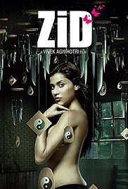 فيلم Zid 2014 مترجم