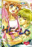 ขายการ์ตูนออนไลน์ การ์ตูน Hello เล่ม 22