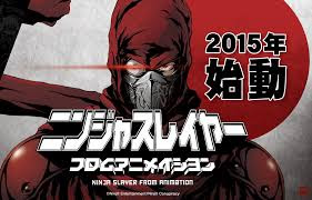 Ninja Slayer From Animation - VietSub (2015)