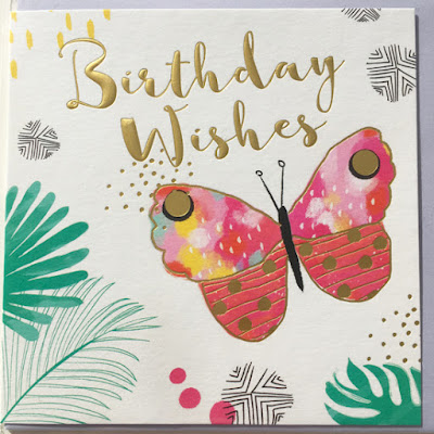 Print pattern cards belly button designs the designers at belly button wanted to capture the colours of summer and the look of an idyllic tropical hideaway with gold satin foil type and detailing m4hsunfo