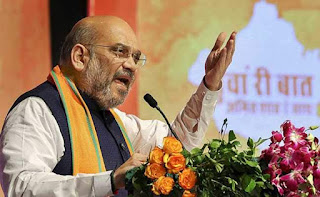 bjp-committed-to-ram-mandir-amit-shah