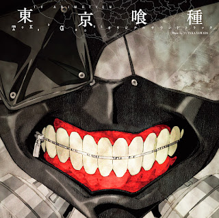 Tokyo Ghoul Castellano