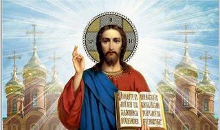 Αποτέλεσμα εικόνας για Ποιος μας δίνει μαρτυρία ότι υπάρχει Θεός