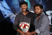 Chinnari Telugu trailer launch photos-thumbnail-7