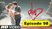 Pyaar Lafzon Mein Kahan Episode 98 Full Drama (HD Watch Online & Download)