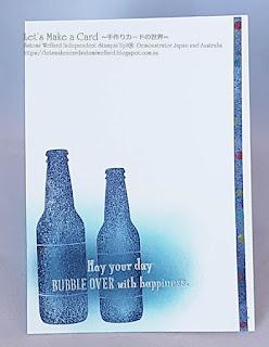 Occasions catalogue Heat Emboss Resist Technique with Bubble Over and SAB Bubble and Fiz Satomi Wellard-Independent Stampin'Up! Demonstrator in Japan and Australia, #su, #stampinup, #cardmaking, #papercrafting, #rubberstamping, #stampinuponlineorder, #craftonlinestore, #papercrafting, #handmadegreetingcard, #greetingcards  #2018occasionscatalog #heatembossresisttechnique #bubbuleover  #スタンピン #スタンピンアップ #スタンピンアップ公認デモンストレーター #ウェラード里美 #手作りカード #スタンプ #カードメーキング #ペーパークラフト #スクラップブッキング #ハンドメイド #オンラインクラス #スタンピンアップオンラインオーダー #スタンピンアップオンラインショップ #動画 #フェイスブックライブワークショップ #2018年オケージョンカタログ、#バブルオーバー、#ヒートエンボスレジストテクニック