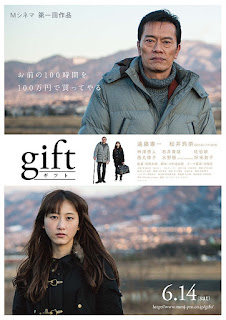 GIFT Subtitle Indonesia~