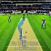 Play India Vs England cricket game