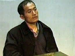 Yang Xinhai – Cina