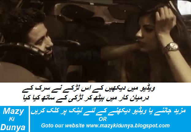 Girls Do Not Cheat With Boys - mazykidunya.blogspot.com