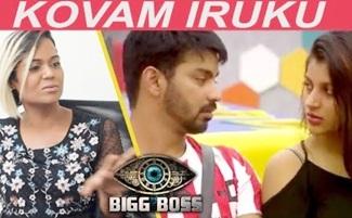 Ramya confesses | BIGG BOSS 2