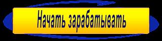 http://dublyor-globus-inter.blogspot.ru/p/blog-page_4.html