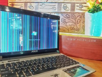 Cara Mengganti Layar LCD ASUS UL20A Retak