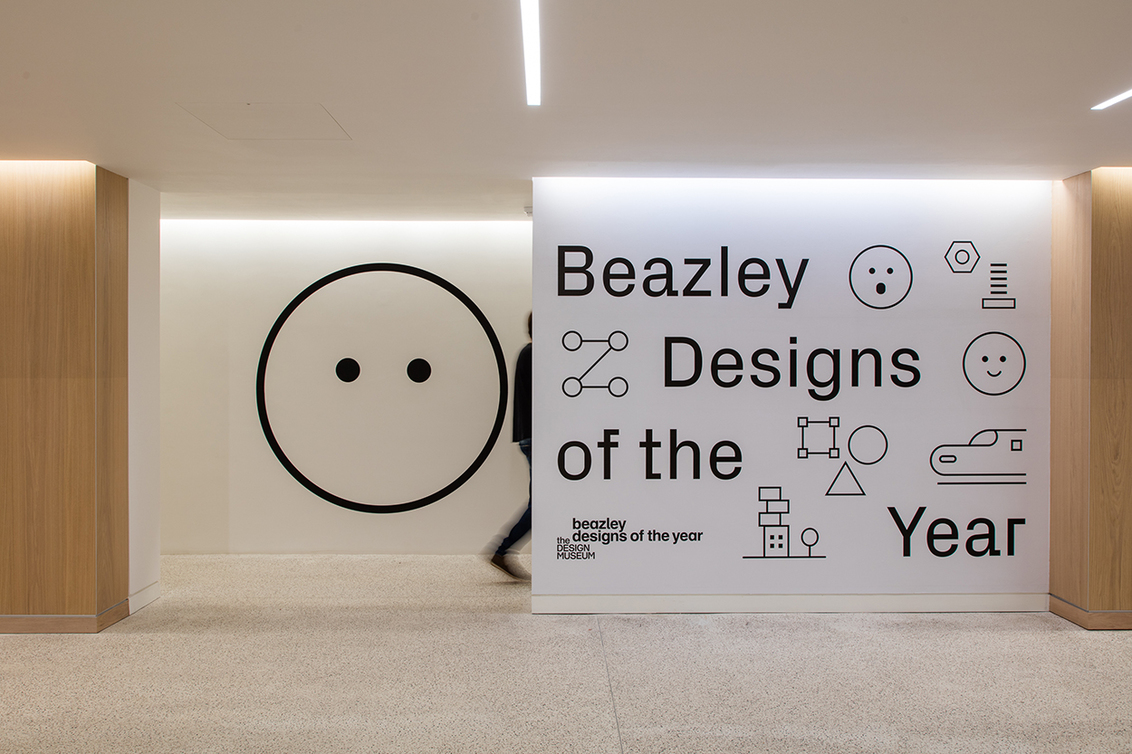 Beazley Designs of the Year Exhibition
