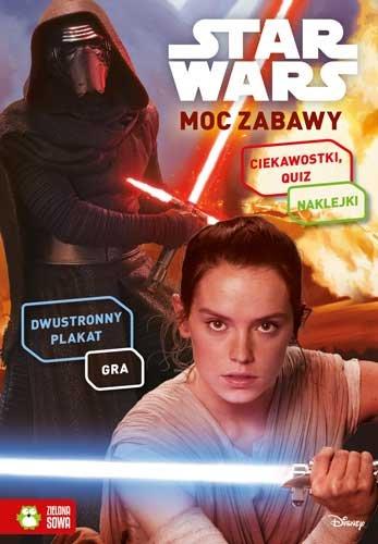 [RECENZJA] STAR WARS. MOC ZABAWY!