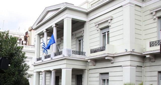 Επιστολή – κόλαφος των πρέσβεων του «Διπλωματικού Κύκλου» στους βουλευτές για τη Μακεδονία!