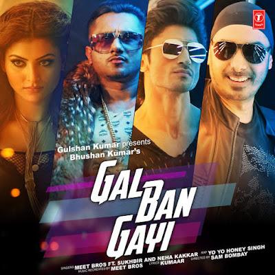 Gal Ban Gayi (2016) - Vidyut Jammwal