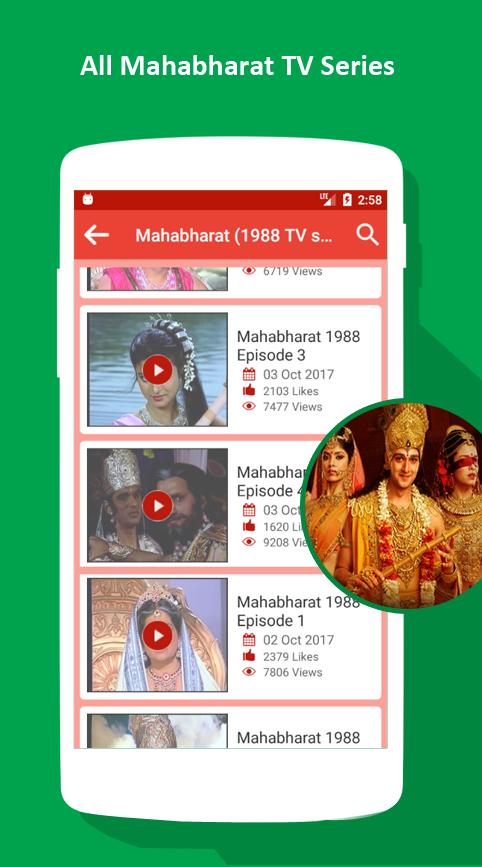 mahabharat 2013 episode 1 youtube