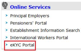 EPFO - eKYC Portal