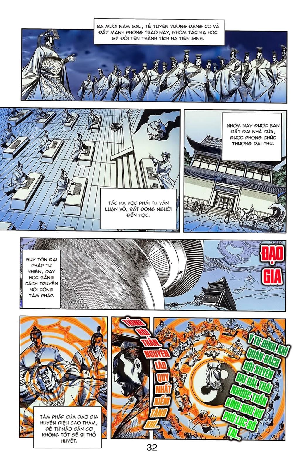 Tần Vương Doanh Chính chapter 15 trang 6