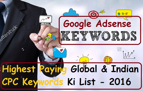 Special For Indian Bloggers : Highest Paying Indian & Global CPC Keywords List 2016 - Improve Your Income Per Click 1 $ To 10 $