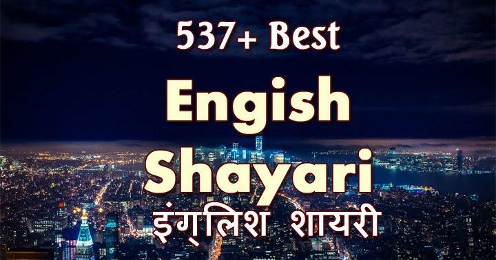 English Shayari - 101+ Best Love, Sad, Funny, Life Shayari