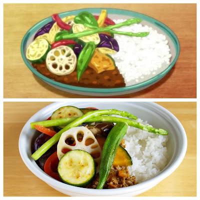 夏野菜カレー(鹿楓堂よついろ日和風)漫画飯