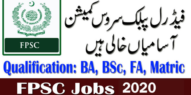 Federal Public Service Commission Jobs 2020 Online Registration