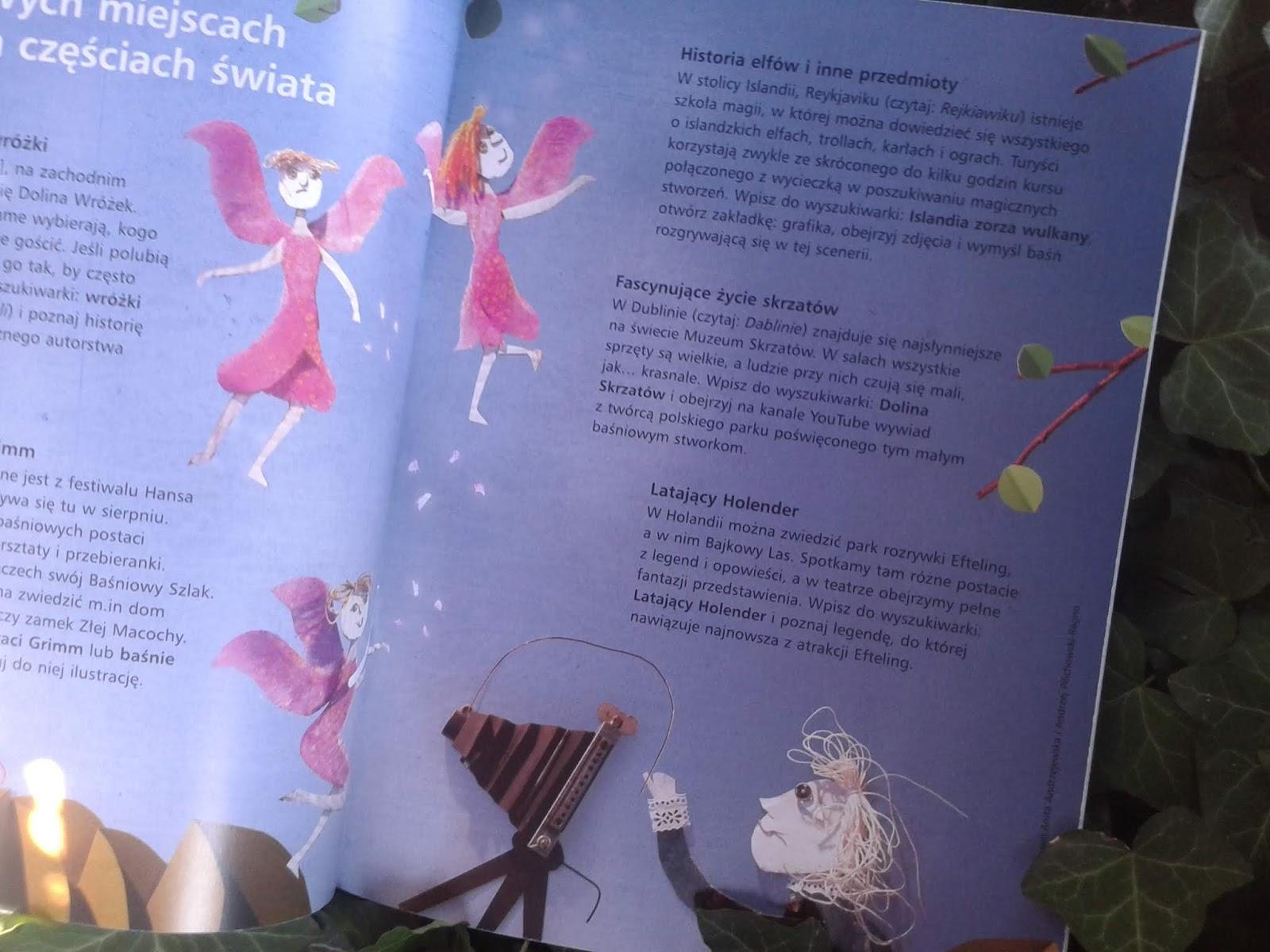 Górowianka świerszczyk Magazyn Dla Dzieci Nr 15 16