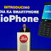 Jio Phone, Free With Rs. 1,500 Deposit, Unlimited 4G Data, Launched by Mukesh Ambani,Check Specs Here