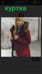 девушка в красной куртке и шапочке на улице