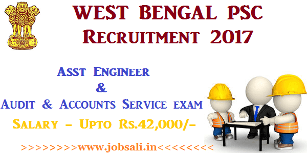 WBPSC Online application, west bengal psc vacancy, Government jobs in West Bengal