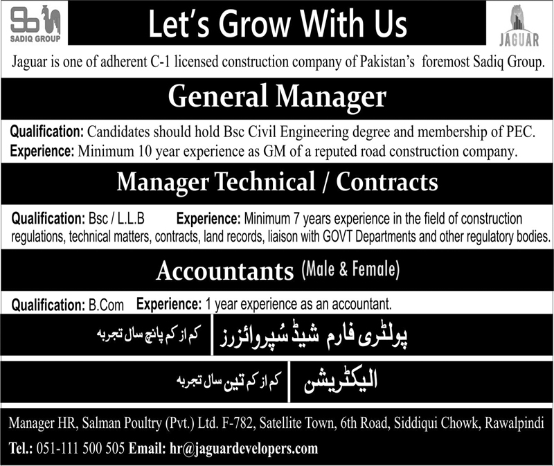 General Manager, Manager Technical, Accountant Jobs In Rawalpindi Jan 2018