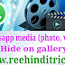 Whatsapp video or image gallery se hide kaise kare