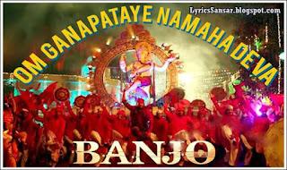 BANJO : Om Ganapataye Namaha Deva