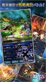 FINAL FANTASY BRAVE EXVIUS Apk v2.0.0 Mod (High Damage)