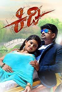 Kidi 2017 Kannada 300mb Movie DVDScr Download 700MB