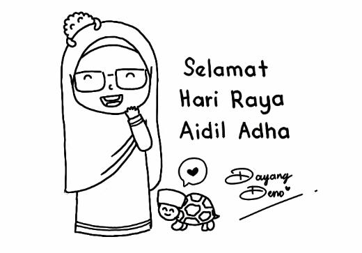 Salam Aidil Adha 2016