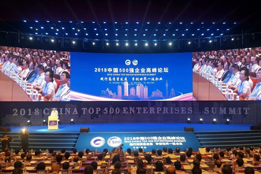 Weihua Group Listed Chinese Manufacturing Companies Top 500