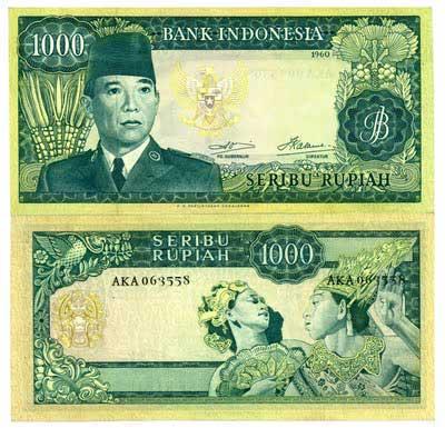 Uang Rp 1000,00 Tahun 1960