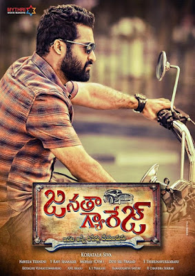 Janatha Garage Movie TRP Ratings