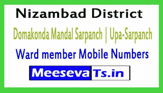 Domakonda Sarpanch | Upa-Sarpanch | Ward member Mobile Numbers List Nizambad District All Mandals in Telangana State