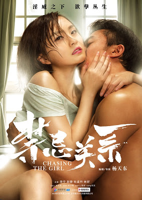 Download Chasing the Girl (2015) 720p WEB-DL Subtitle Indonesia