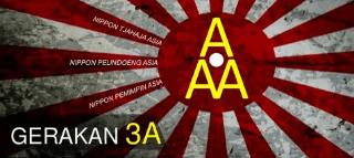 Organisasi yang Bersifat Sosial Kemasyarakatan Bentukan Jepang