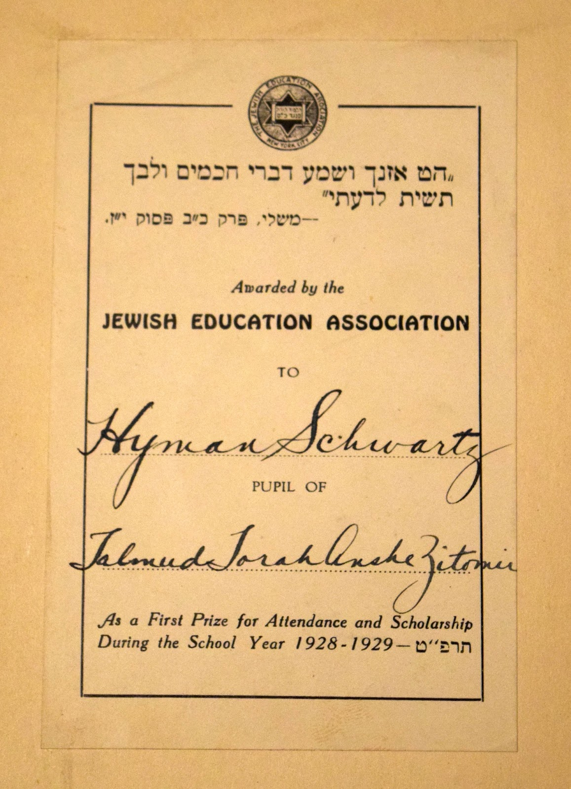 i was curious about where talmud torah anshe zitomir had stood and found in the the jewish communal register of new york city 1917 1918 that it had stood