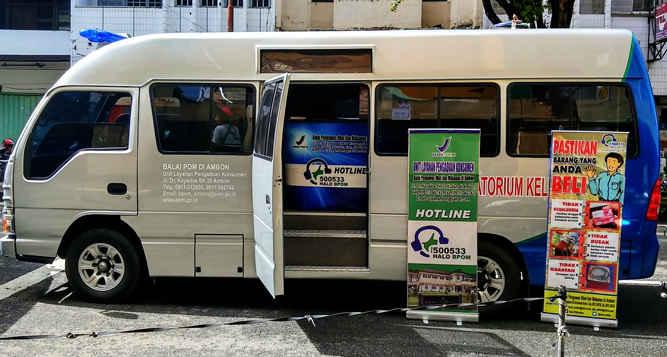 Balai Pengawasan Obat dan Makanan (BPOM) Ambon menemukan sebanyak 1.469 kemasan pangan Tanpa Izin Edar (TIE) di kota Ambon dan kabupaten Buru Selatan.
