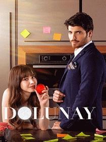 حلقات مسلسل البدر Dolunay تركي مترجم للعربية