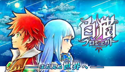 Shironeko Project KR Apk v1.1.2 Full Mod (Massive Damage/Mobs Disarmed)