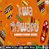 Download New : Harmonize ft Diamond Platnumz – Kwa Ngwaru | Download Mp3